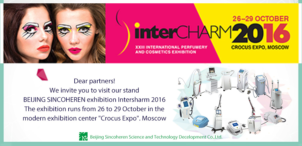 Welcome to Sincoheren Exhibition Intersharm 2016